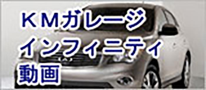f-banner06